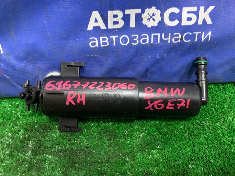Омыватель фары Bmw X6 E71 M57D30TU2 2008 правый