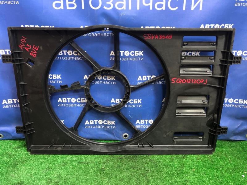 Диффузор радиатора Audi A3 8V1 CHHB