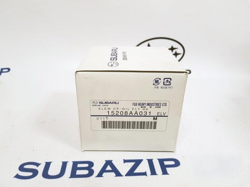 Фильтр масляный Subaru EZ30