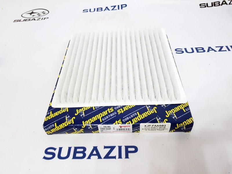 Фильтр салона Subaru Legacy B12 1997