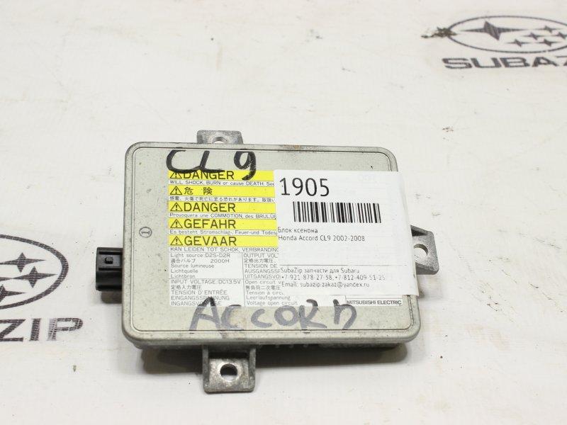 Блок розжига ксенона Honda Accord CL9 2002