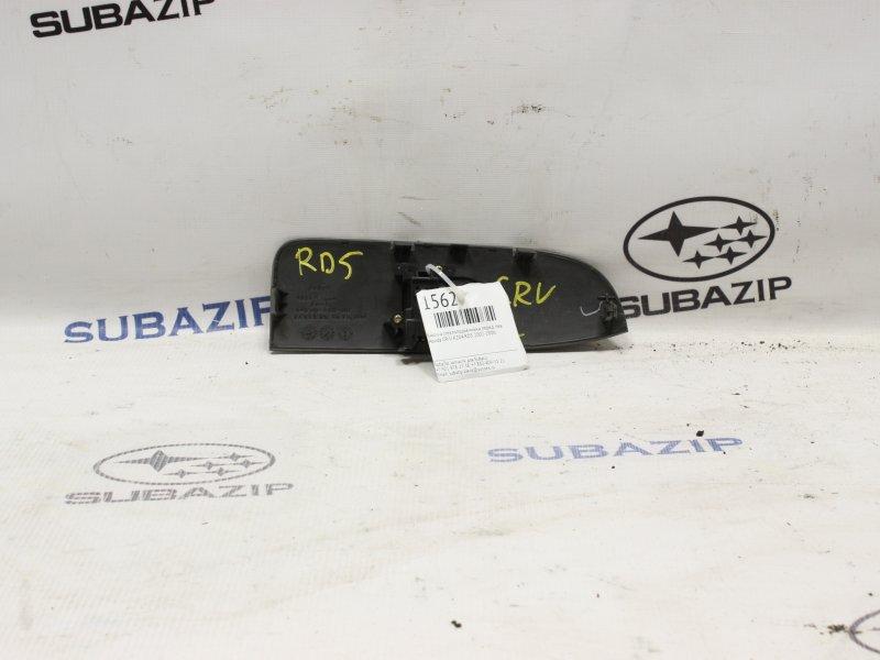Кнопка стеклоподъёмника Honda Cr-V RD5 K20A 2002 передняя левая