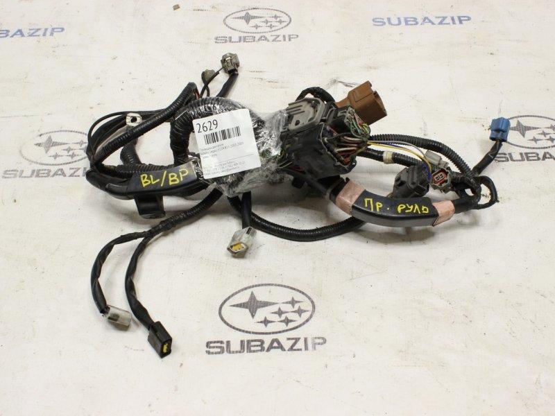 Проводка двигателя Subaru Legacy B13 EJ204 2003