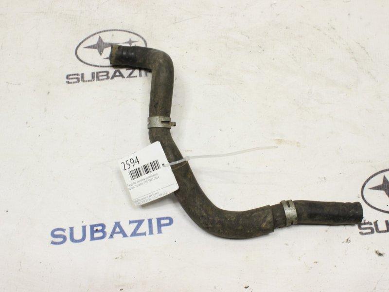 Патрубок системы охлаждения Subaru Forester S10 1997