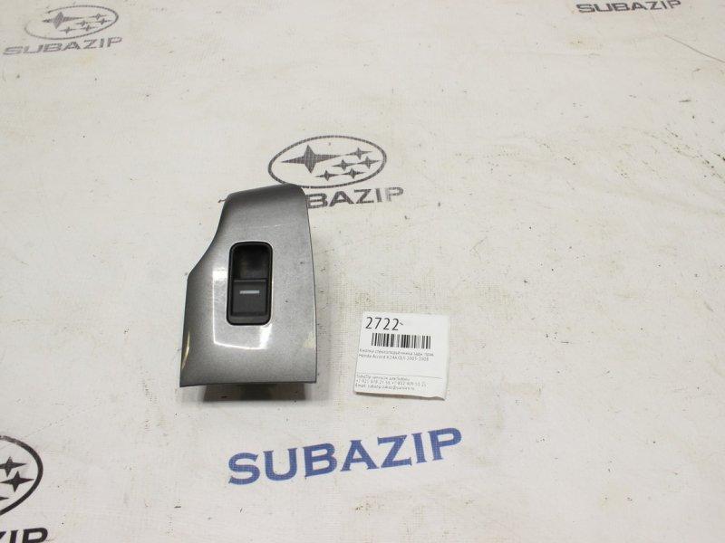Кнопка стеклоподъёмника Honda Accord CL9 K24A 2003 задняя правая
