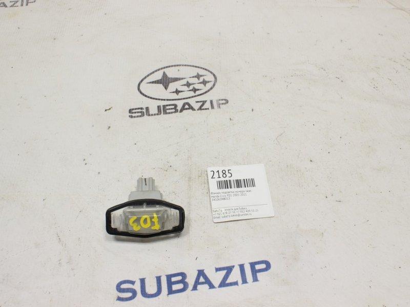 Фонарь подсветки номера Honda Civic FD1 2005 задний
