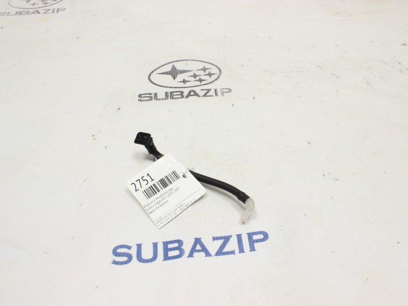 Форсунка омывателя Subaru Legacy B13 2003 задняя