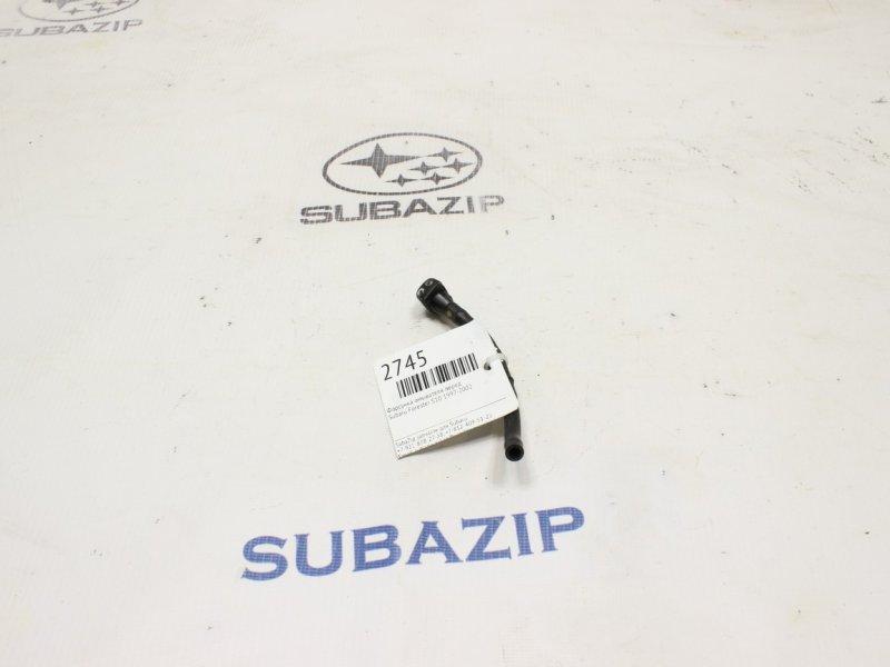 Форсунка омывателя Subaru Forester S10 1997 передняя