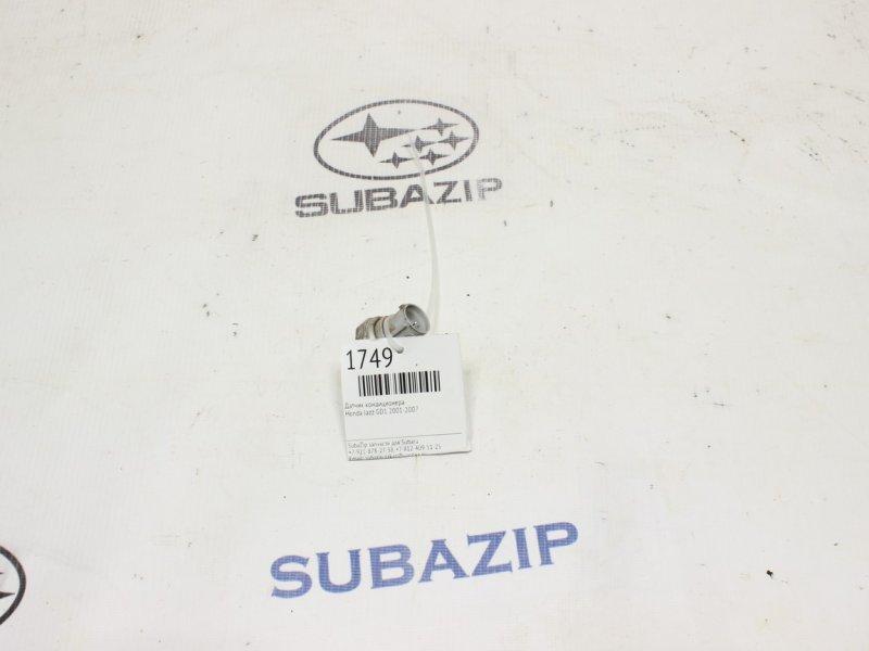 Датчик кондиционера Honda Jazz GD1 2001