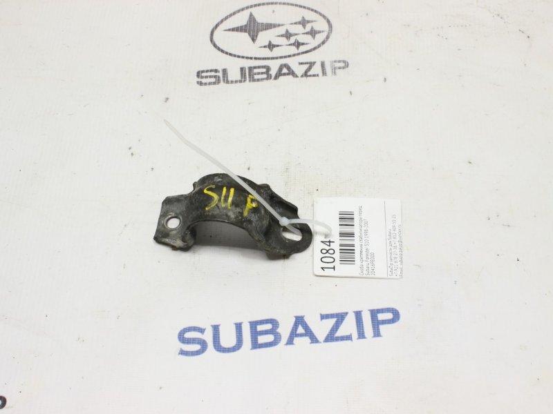 Скоба крепления стабилизатора Subaru Forester S10 1998 передняя