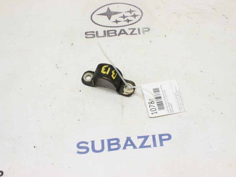 Скоба крепления стабилизатора Subaru Forester S12 2003 передняя