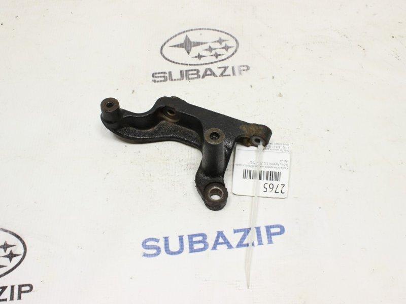 Кронштейн крепления компрессора кондиционера Subaru Forester S12 2007