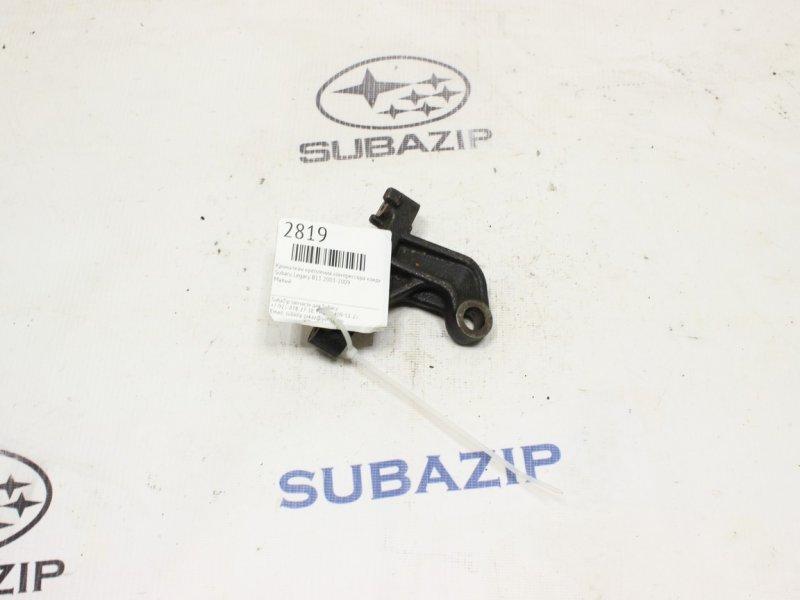 Кронштейн крепления компрессора кондиционера Subaru Legacy B13 2003
