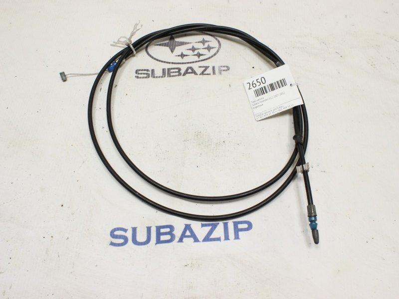 Трос капота Subaru Forester S12 2007