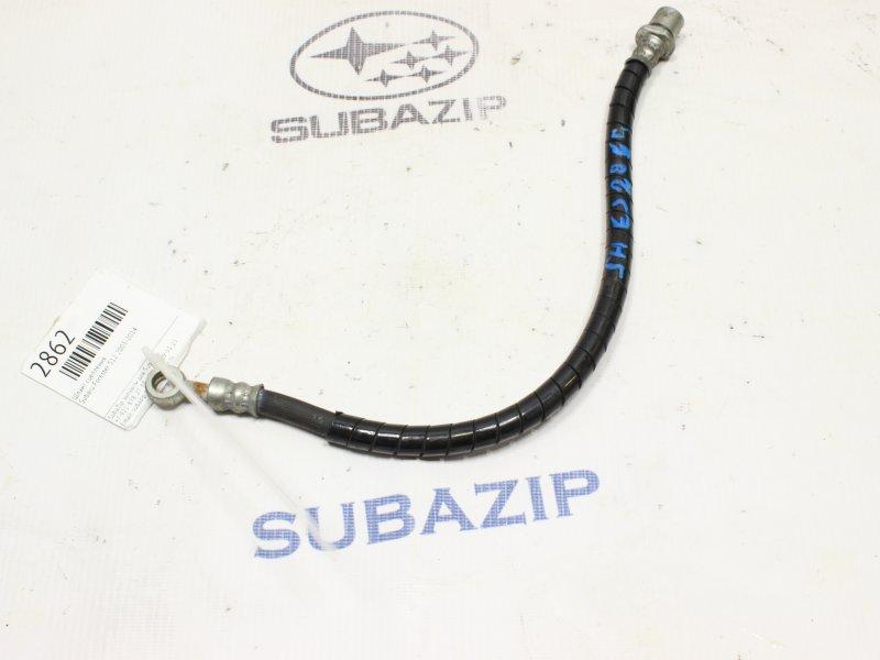 Шланг сцепления Subaru Forester S12 2003