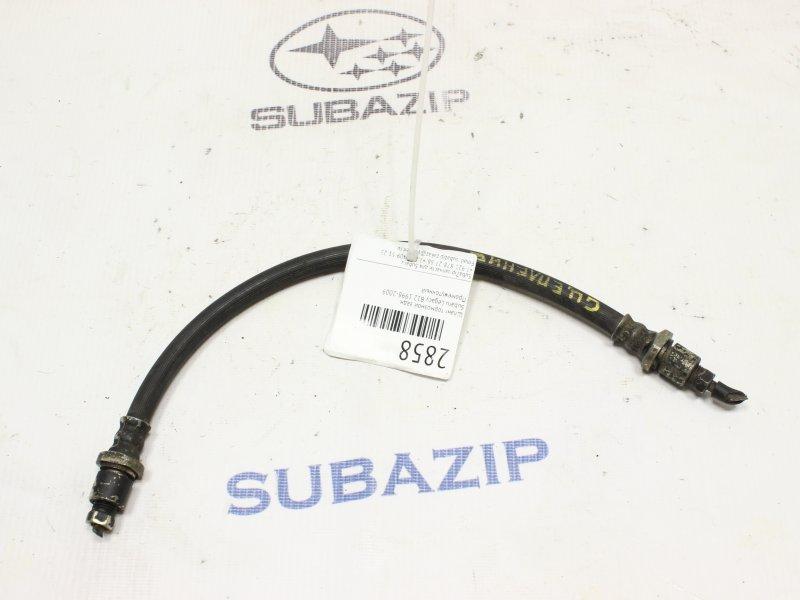 Шланг тормозной Subaru Legacy B12 1998 задний