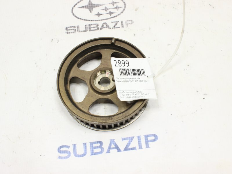 Шестерня распредвала Subaru Legacy B14 EJ253 2009 левая