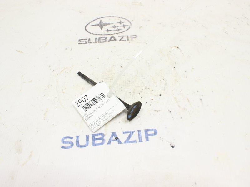 Клапан выпускной Subaru Legacy B13 EJ253 2003