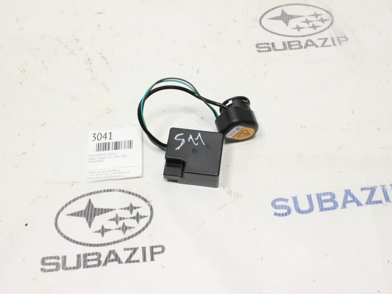 Блок розжига ксенона Subaru Forester S11 2002
