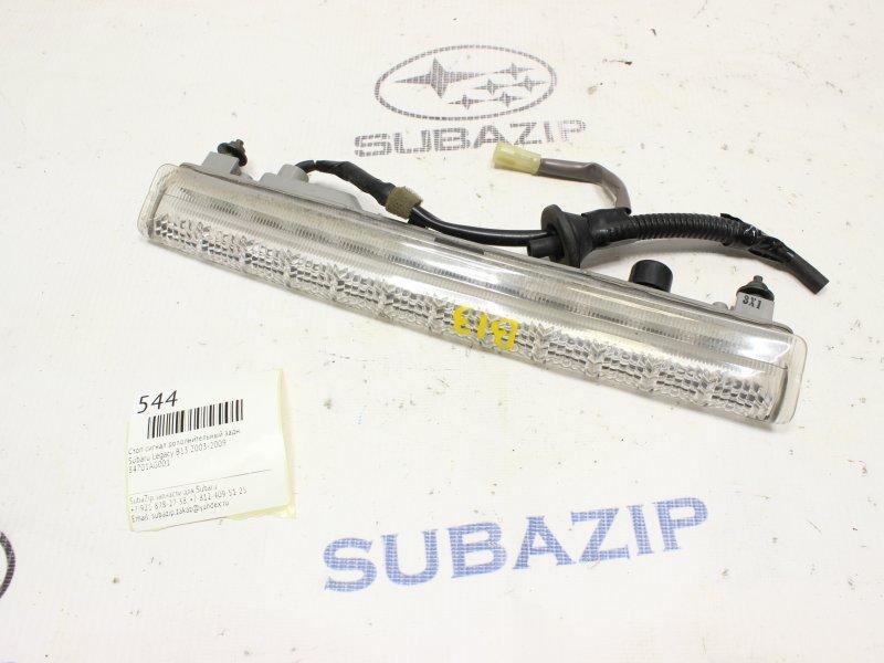 Стоп сигнал дополнительный Subaru Legacy B13 2003 задний