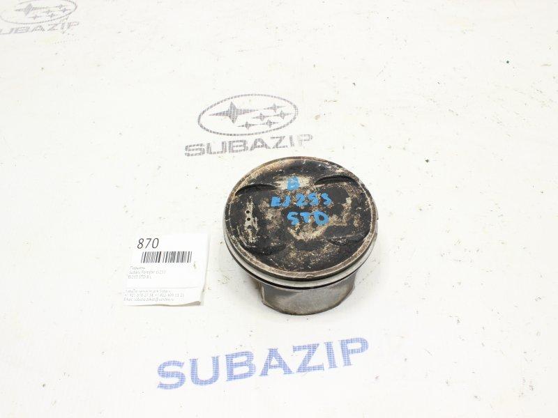 Поршень Subaru Forester EJ253