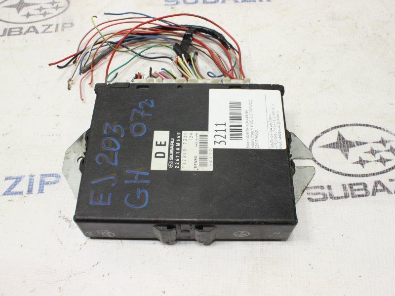 Блок управления двигателем Subaru Impreza G12 EJ203 2007