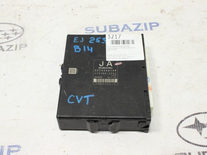 Блок управления двигателем Subaru Legacy B14 EJ253 2009