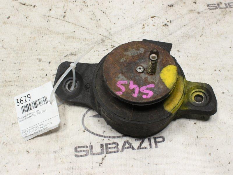 Опора двигателя Subaru Forester S11 1998 левая