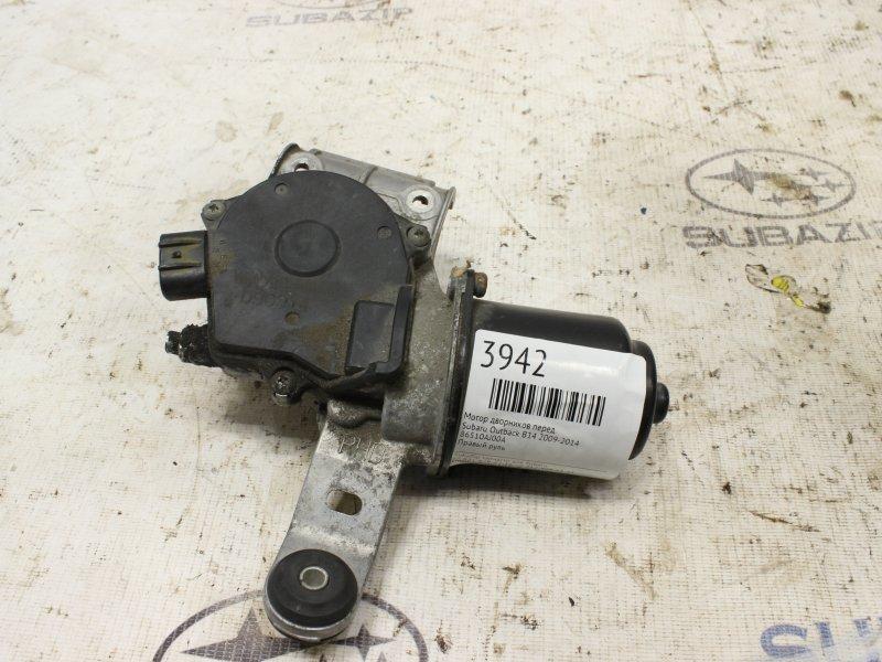 Мотор дворников Subaru Outback B14 2009 передний
