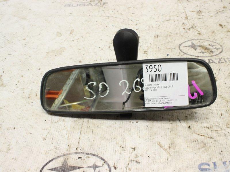 Зеркало салона Subaru Legacy B13 2003