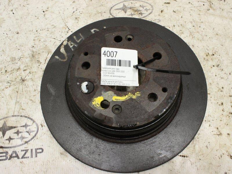 Диск тормозной Honda Civic UA4 2000 задний