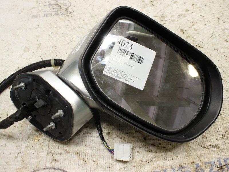 Зеркало Honda Civic FD3 2005 правое