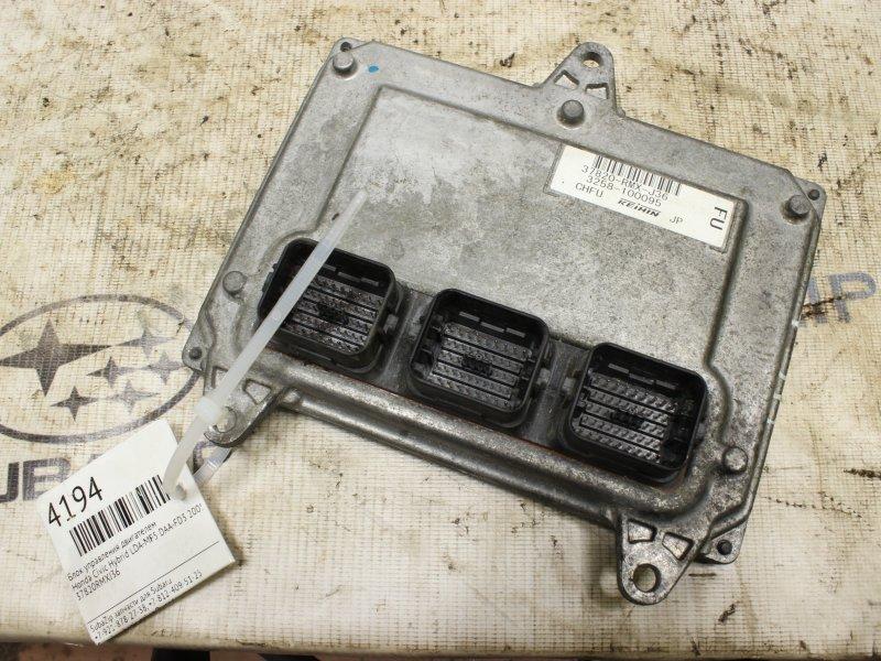 Блок управления двигателем Honda Civic Hybrid DAA-FD3 LDA-MF5 2005