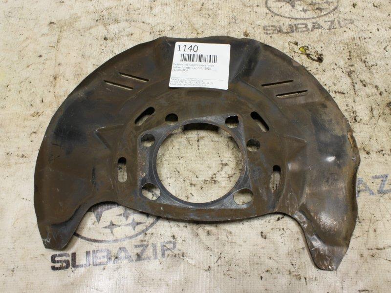 Пыльник тормозного диска Subaru Forester S12 2003 передний
