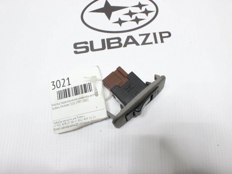 Кнопка переключения режимов акпп Subaru Forester S10 1997
