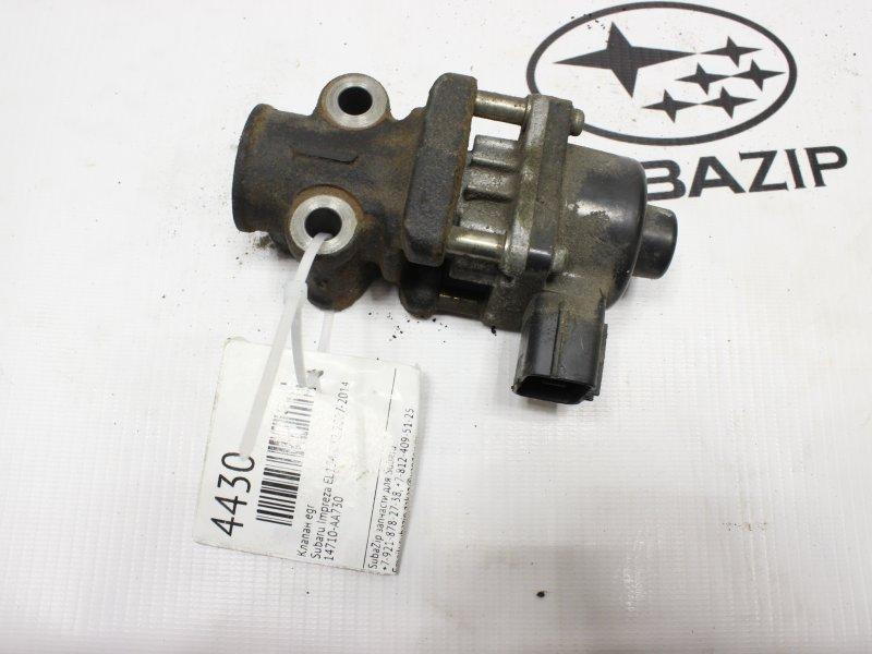 Клапан egr Subaru Forester G12 S11 2000