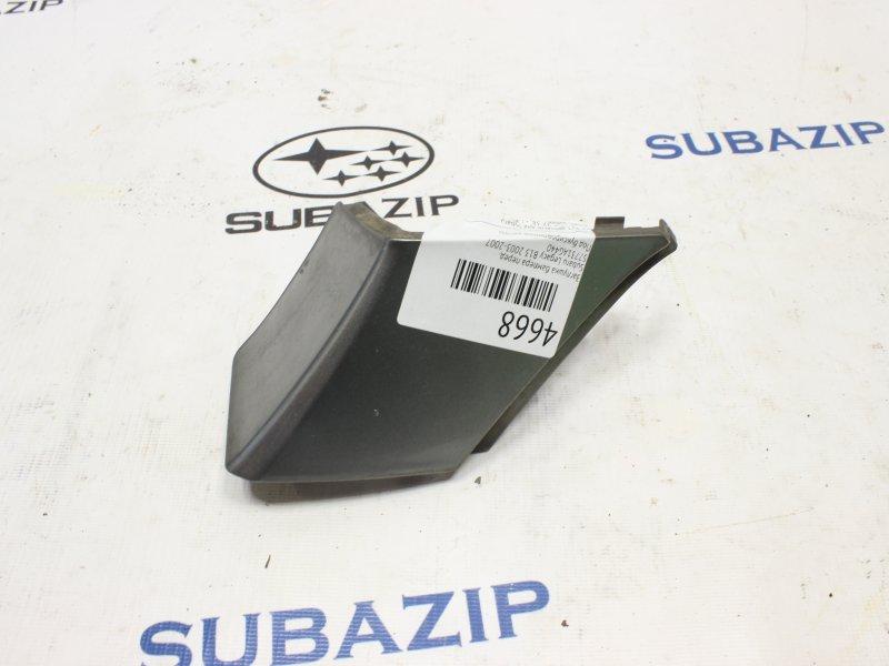 Заглушка бампера Subaru Legacy B13 2003 передняя