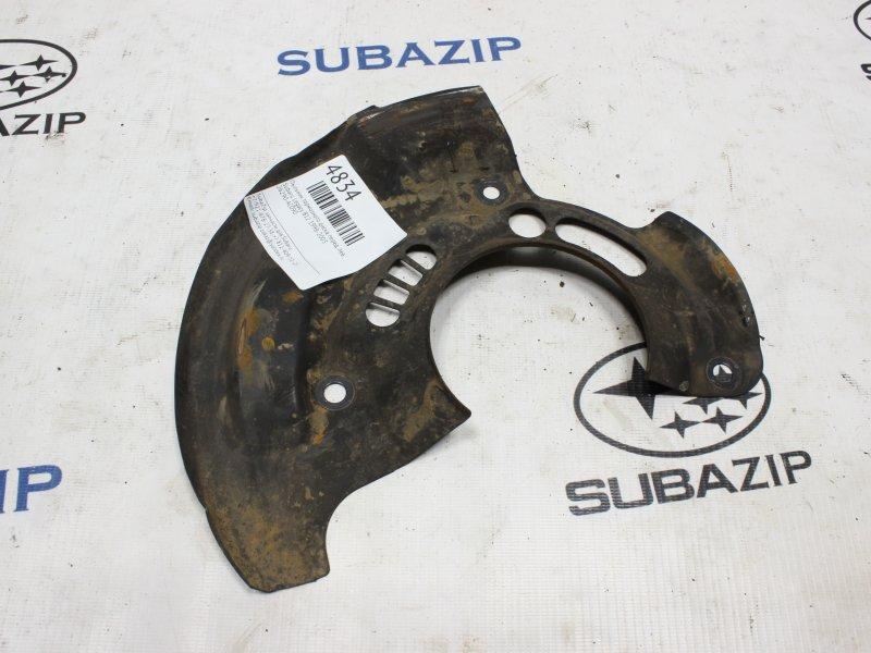 Пыльник тормозного диска Subaru Legacy B12 1998 передний левый