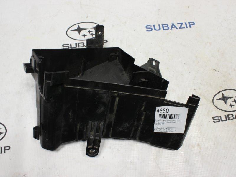 Корпус блока предохранителей Subaru Forester S12 2003 нижний