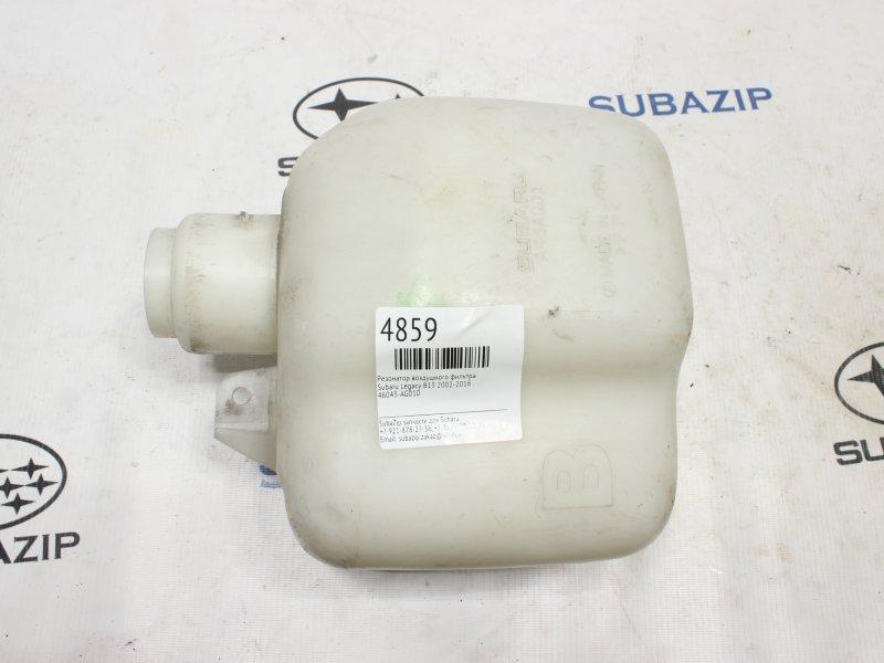 Резонатор воздушного фильтра Subaru Legacy B13 2002