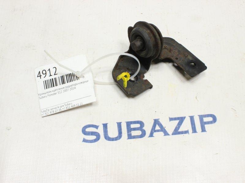 Кронштейн крепление радиатора кондиционера Subaru Forester S12 2007 передний правый верхний