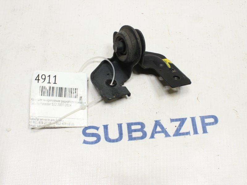 Кронштейн крепление радиатора кондиционера Subaru Forester S12 2003 передний правый верхний