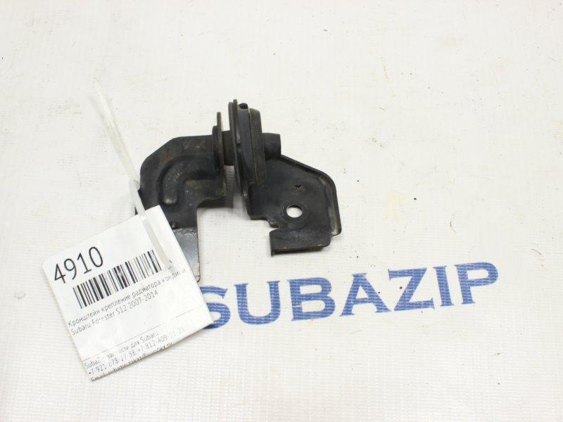 Кронштейн крепление радиатора кондиционера Subaru Forester S12 2003 передний левый верхний