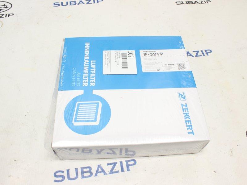 Фильтр салона Subaru Forester S12 2007