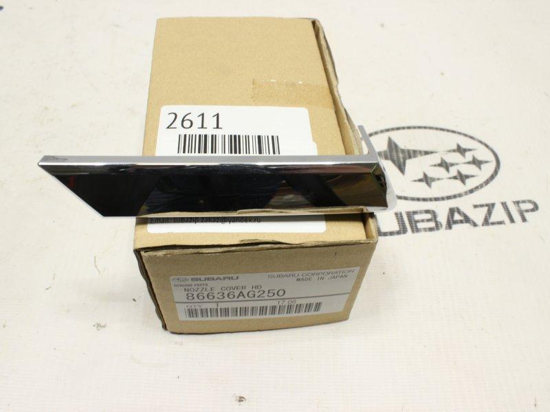 Крышка омывателя фар Subaru Legacy B13 2003 правая