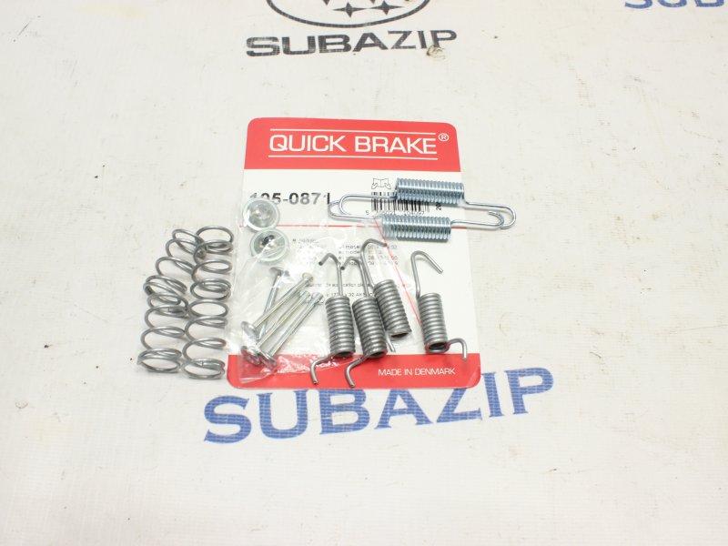 Установочный к-т тормозных колодок Subaru Forester S10 1992 задний