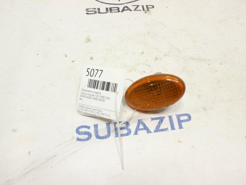 Повторитель поворотника Subaru Forester S10 1998