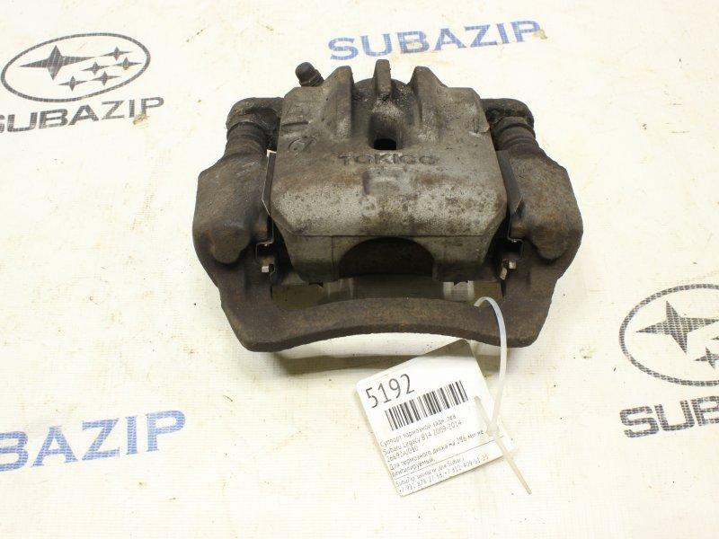 Суппорт тормозной Subaru Legacy B14 2009 задний левый