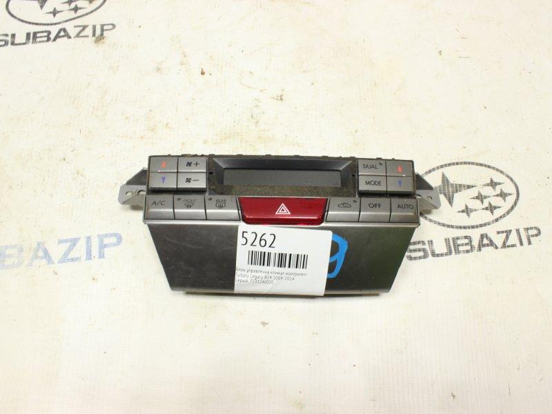 Блок управления климат-контролем (уценка) Subaru Legacy B14 2009