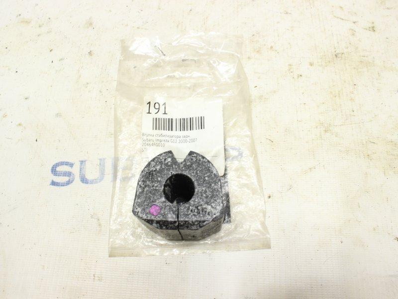 Втулка стабилизатора Subaru Impreza G12 2000 задняя